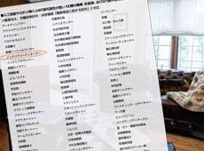 町田ひろ子アカデミー 学校説明会