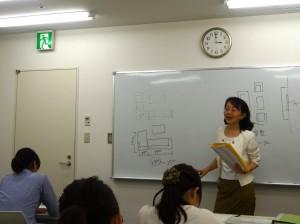 札幌 インテリア 授業見学