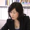 前田久美子