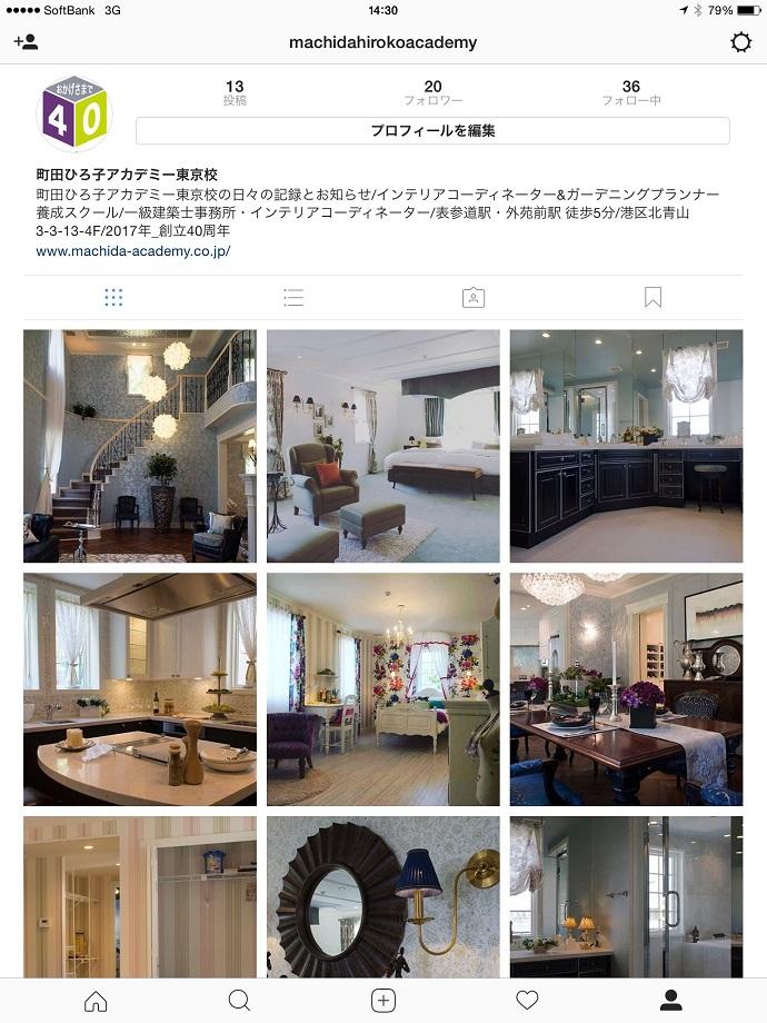 tokyo_blog_20170310_3